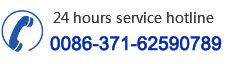 24 hours service hotline